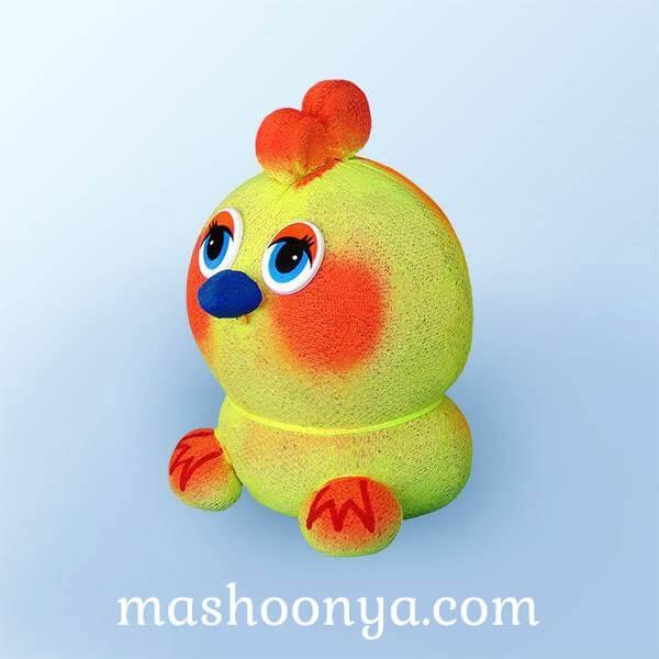 "Grass Head ""Chick"""