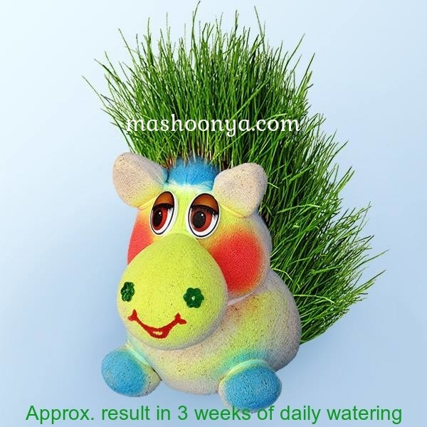 "Grass Head ""Horse"" with Grass"