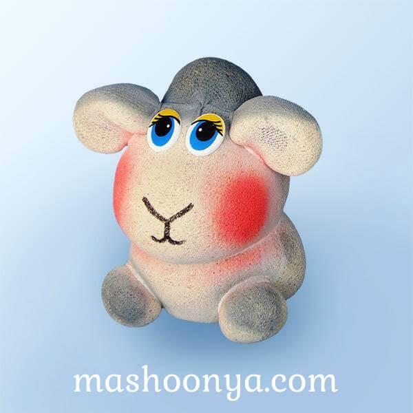 """Grass Head """"Lamb"""""""