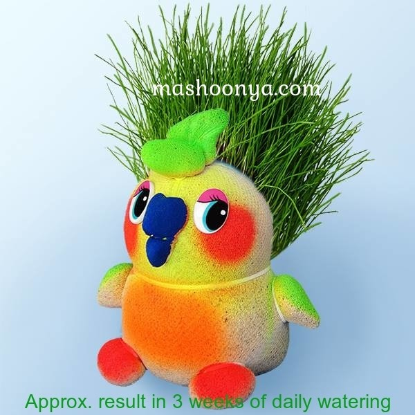 "Grass Head ""Parrot"" with Grass"
