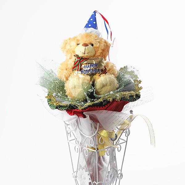 Happy Birthday Bear Bouquet